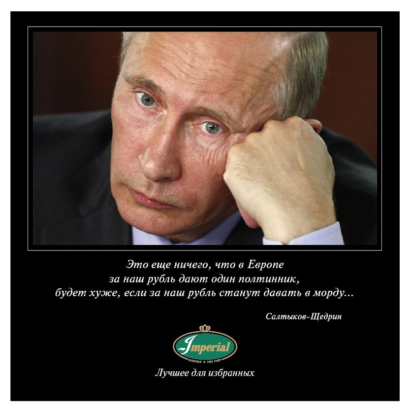Новая коллекция пишущих инструментов от Montegrappa, посвященная России