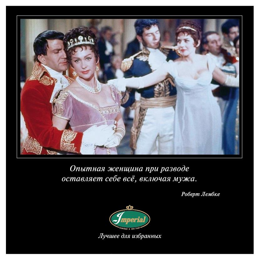 В этот день 10 января 1810 года был аннулирован брак Наполеона и Жозефины.