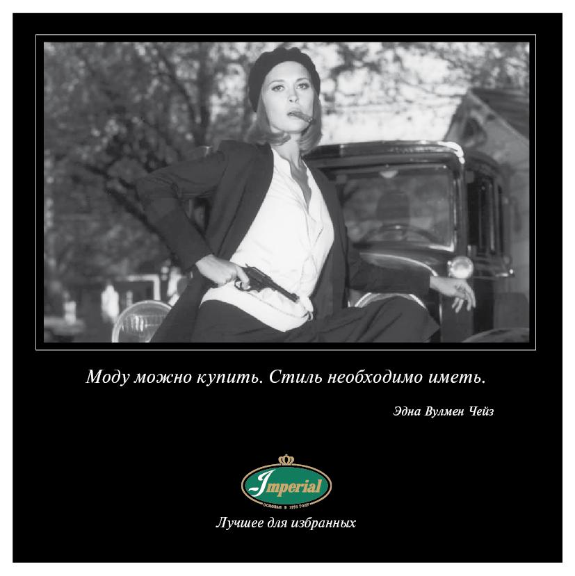 В этот день 14 января 1941 года родилась знаменитая американская актриса, лауреат премии «Оскар» – Фэй Данауэй.