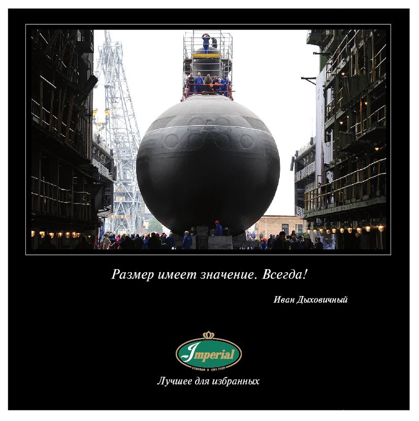 В этот день 16 апреля 1863 года во Франции была спущена на воду самая большая подводная лодка XIX века – «Ныряльщик».