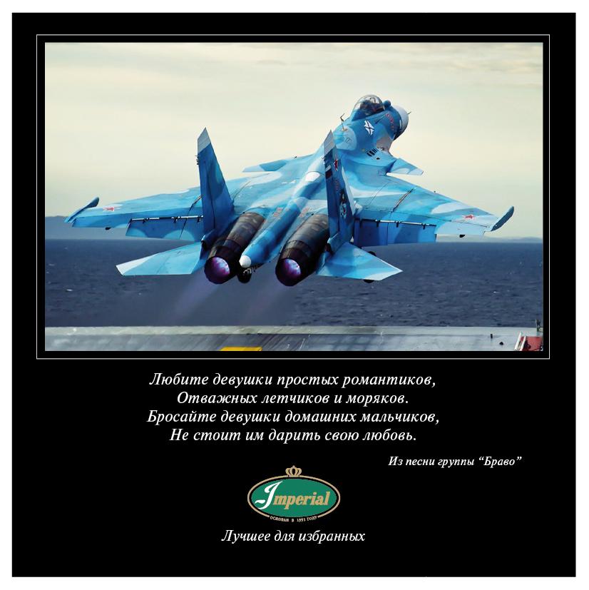 Сегодня 17 июля в России отмечается День военно-морской авиации.