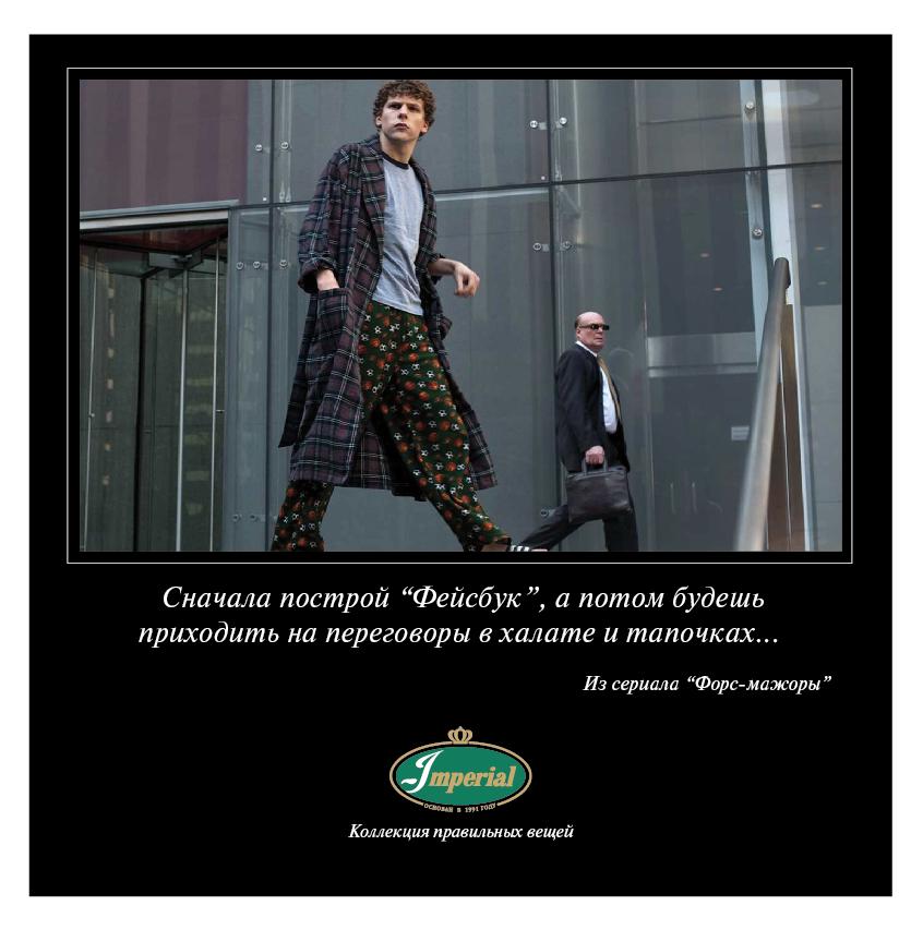 Богатство и роскошь, Циничные мысли, Элегантность, Мода и стиль