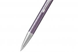 Шариковая Ручка PARKER IM CT B  1931638