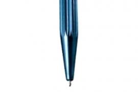 Шариковая ручка S.T. Dupont 145327