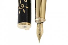 Перьевая ручка S.T. Dupont 141857