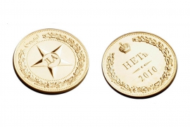 Монета Gourji Да/Нет Звезда 10118