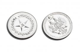 Монета Gourji Судьбы 90500001