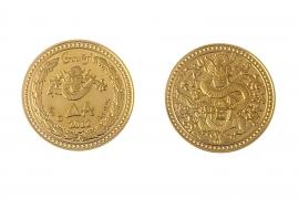Монета Gourji Да/Нет Дракон 10117