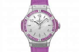 Hublot Big Bang 38 mm Tutti Frutti Purple 361.SV.6010.LR.1905