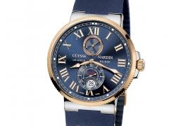 Ulysse Nardin Marine Chronometer 43 265-67/43-BQ