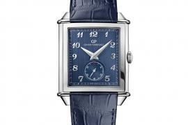 Girard Perregaux Vintage 1945 XXL 25880-11-421-BB4A