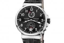 Ulysse Nardin Marine Chronometer Manufacture 1183-126/62