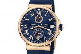 Ulysse Nardin Marine Chronometer Manufacture 1186-126-3/43