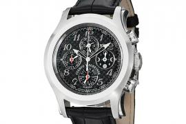 Часы наручные Cuervo y Sobrinos Robusto 2859:1NLE