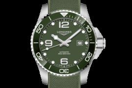 Часы Longines HydroConquest L3.782.4.06.9