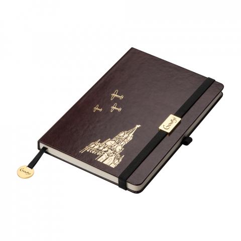 Ежедневник «Над Спасской башней»
