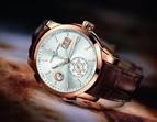 Dual Time Manufacture от Ulysse Nardin