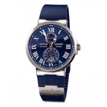 Ulysse Nardin Marine Chronometer 43 mm 263-67-3/43